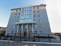 Арбитражный суд еао официальный сайт